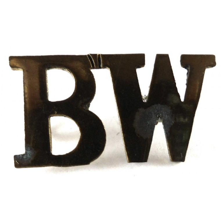 Black Watch Brass Shoulder Title 17mm Tall