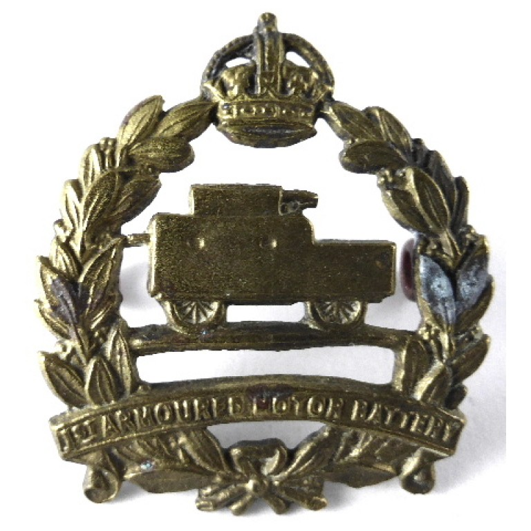 1st Armoured Motor Battery Brass Cap Badge