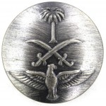 Saudi Arabia Air Force Grey Metal Button 23mm