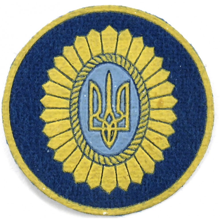 Ukraine Army Cloth Beret Badge