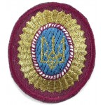 Ukraine Army Lurex Wire Beret Badge