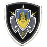 Ukraine Army Cloth Arm Badge