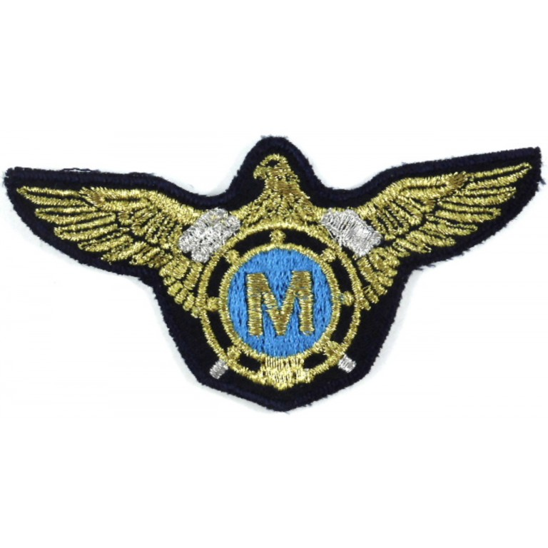 Ukraine Air Force Master Engineer Military Aircrew Badge