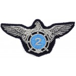 Ukraine Air Force Engineer 2 Military Aircrew Badge