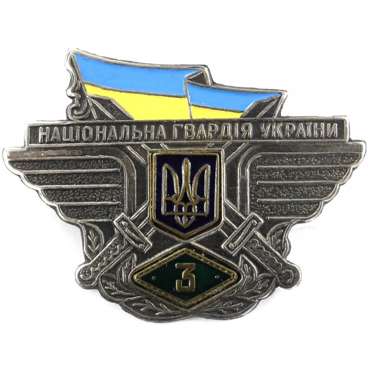 Ukraine National Guard White Metal Proficiency Badge