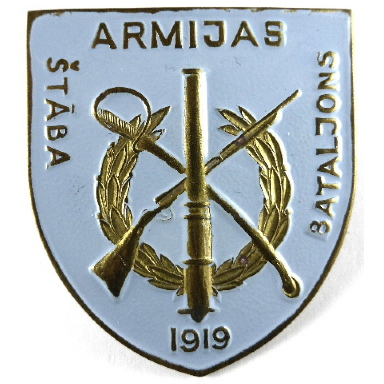 Latvia Army Staff Battalion Brass/Enamel Beret Badge