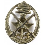 Lebanon Army Early Special Forces Brass Cap Badge 37mm
