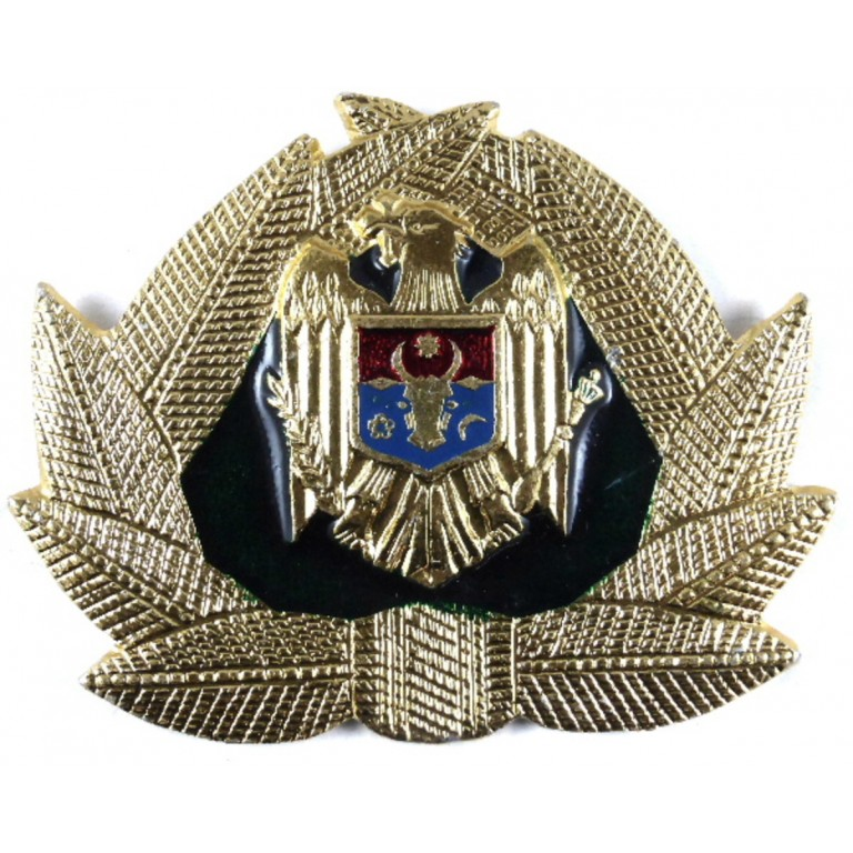 Moldova Armed Forces Soldiers Cap Badge