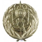 Ethiopia Navy Brass Military Beret Badge