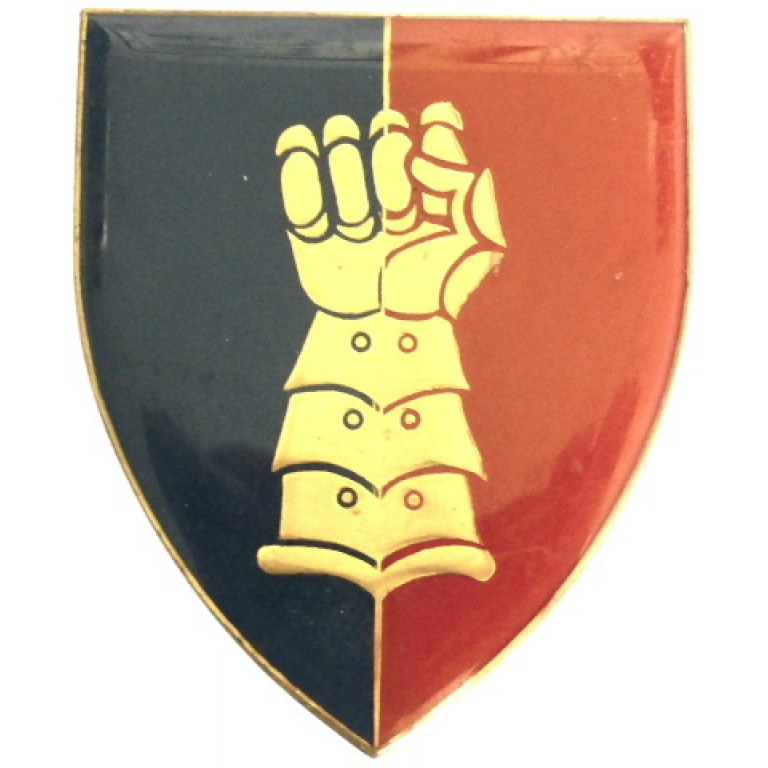 South Africa 81st Armoured Brigade HQ Arm Badge 60mm Tall