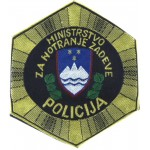 Slovenia Police Silk Cloth Arm Badge
