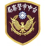 Taiwan Taichung Police Cloth Patch