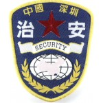 China Republic Security Police Cloth Arm Badge
