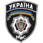 Ukraine Police Ministry of Internal Affairs Cloth Arm Patch