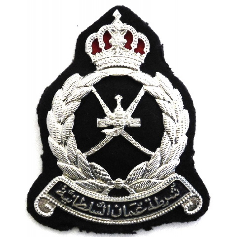 Oman Police Officers Chrome/Cloth Cap Badge