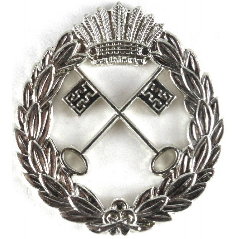 Guyana Prison Service White Metal Cap Badge