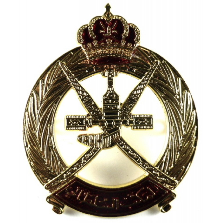 Oman Police Officers Brass/Enamel Cap Badge