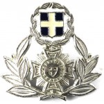 Greece Police Officers Silver Plated Helmet Badge