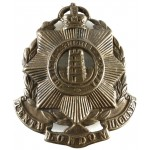 10th London Hackney Rifles Brass High Ground