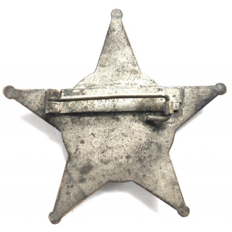 Gallipoli Star Medal Officers Manufactured By B.B.& Co