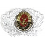 East German National Peoples Sports Instructors Cap Badge