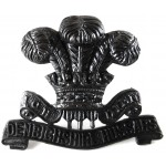 Denbighshire Hussars Yeomanry Officers Bronze Cap Badge