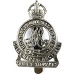 Surrey Yeomanry White Metal Pre 1953 Small Size Cap Badge